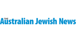 AJN Logo Uai 258x147
